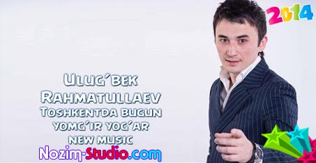 ULUGBEK RAHMATULLAYEV TOSHKENTDA YOMG IR MP3 СКАЧАТЬ БЕСПЛАТНО
