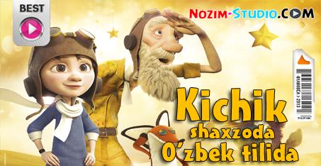 KICHK TÉLÉCHARGER VIDEOS