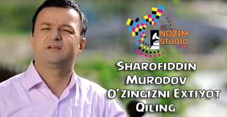 SHAROFIDDIN MURODOV MP3 СКАЧАТЬ БЕСПЛАТНО